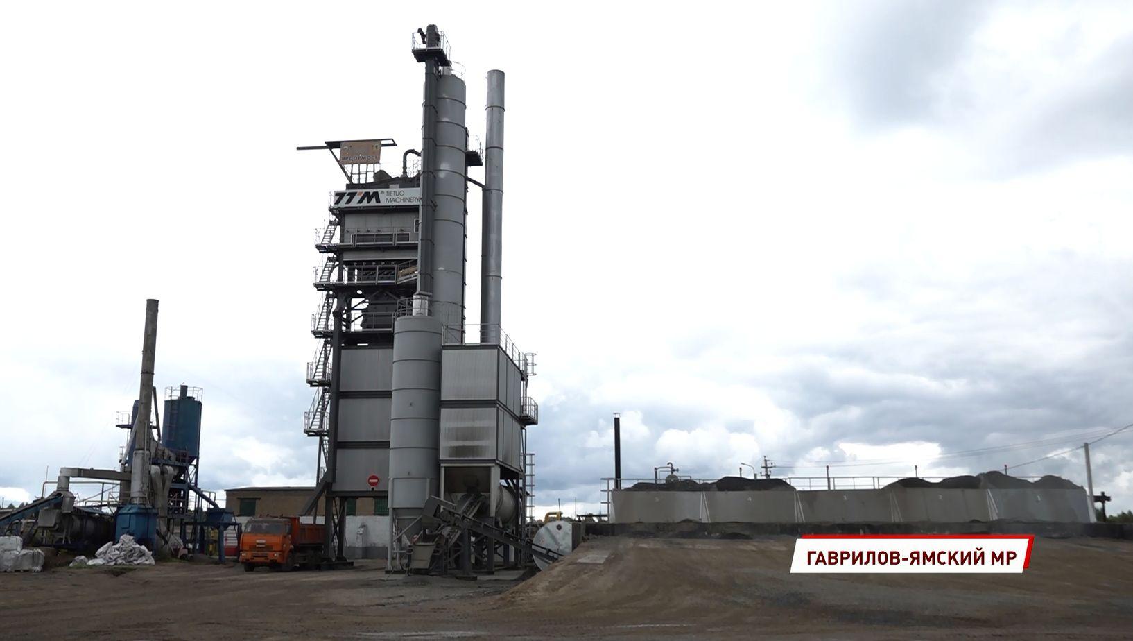 Общественники и дорожные активисты проинспектировали работу асфальтобетонного завода