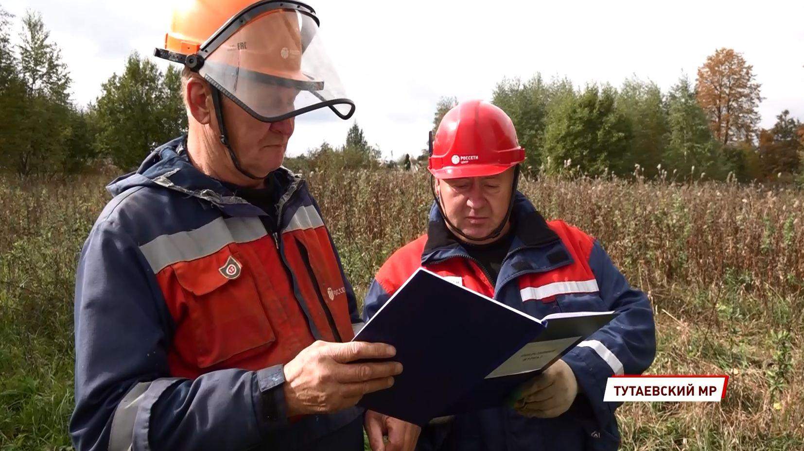 Надёжное и качественное электроснабжение станет ещё доступнее жителям малых населённых пунктов Ярославской области