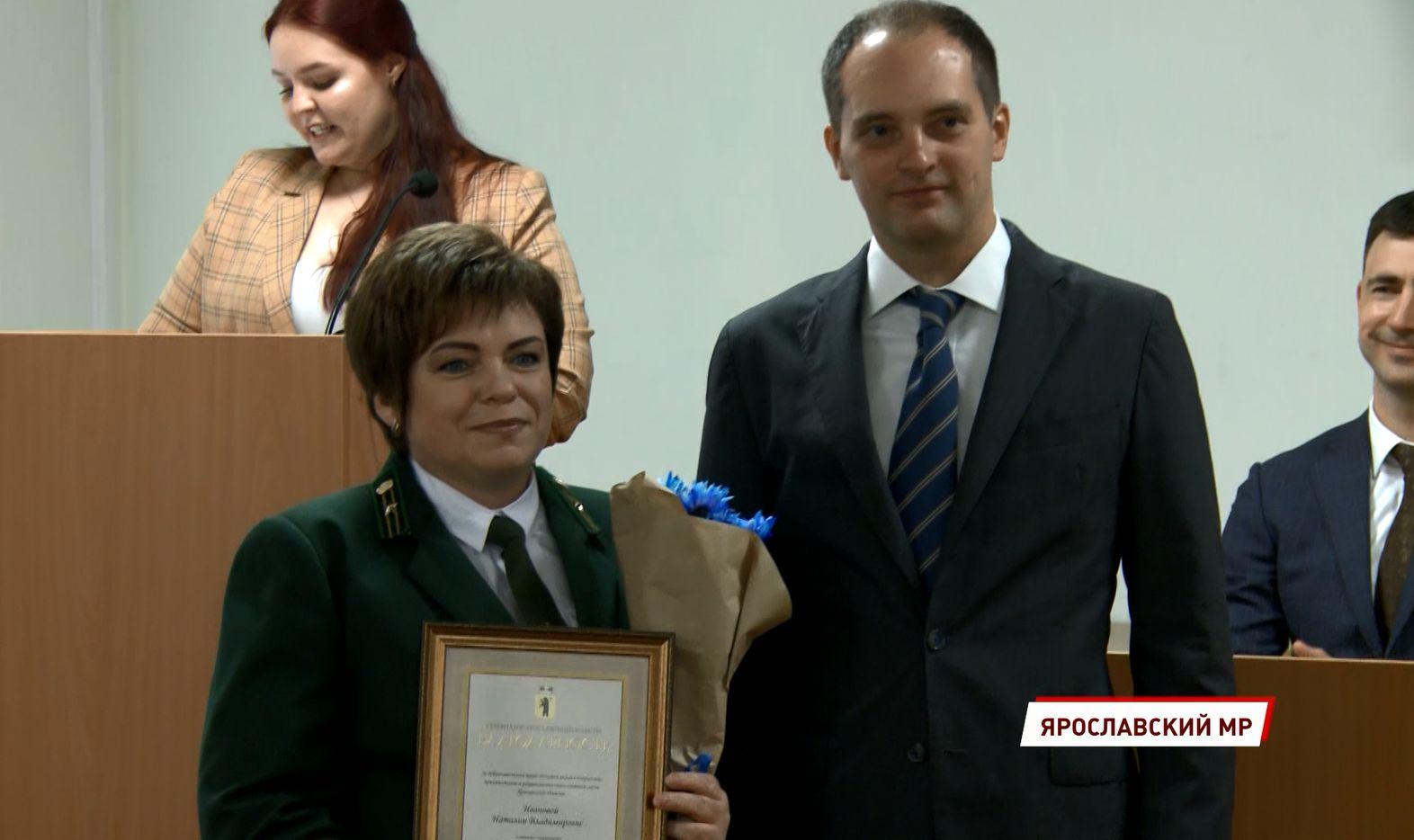 В преддверии Дня лесного хозяйства в Ярославле наградили лучших специалистов отрасли