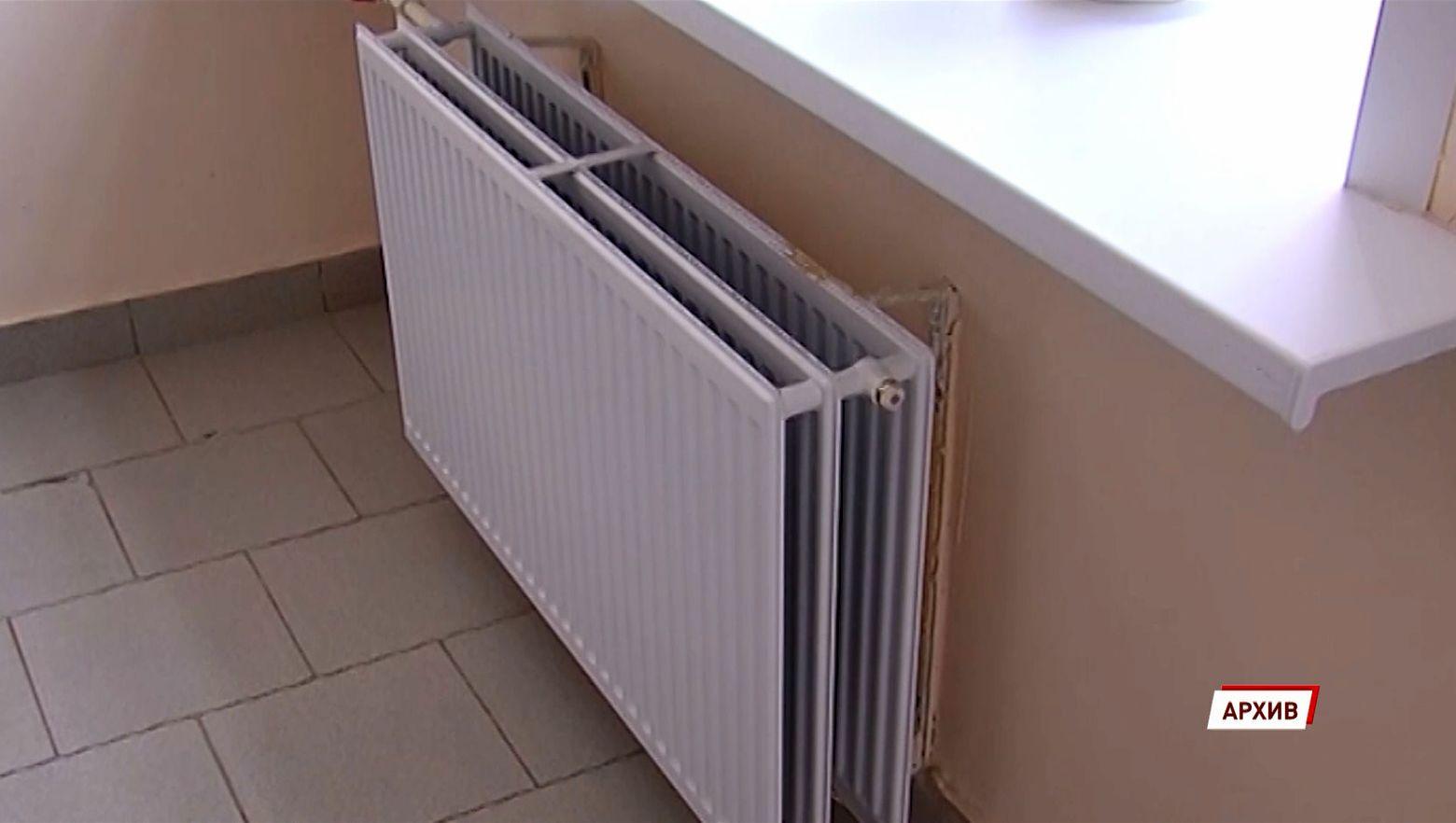 Департамент городского хозяйства Мэрии обратился к ярославцам с просьбой лично проконтролировать ход регулировки системы отопления