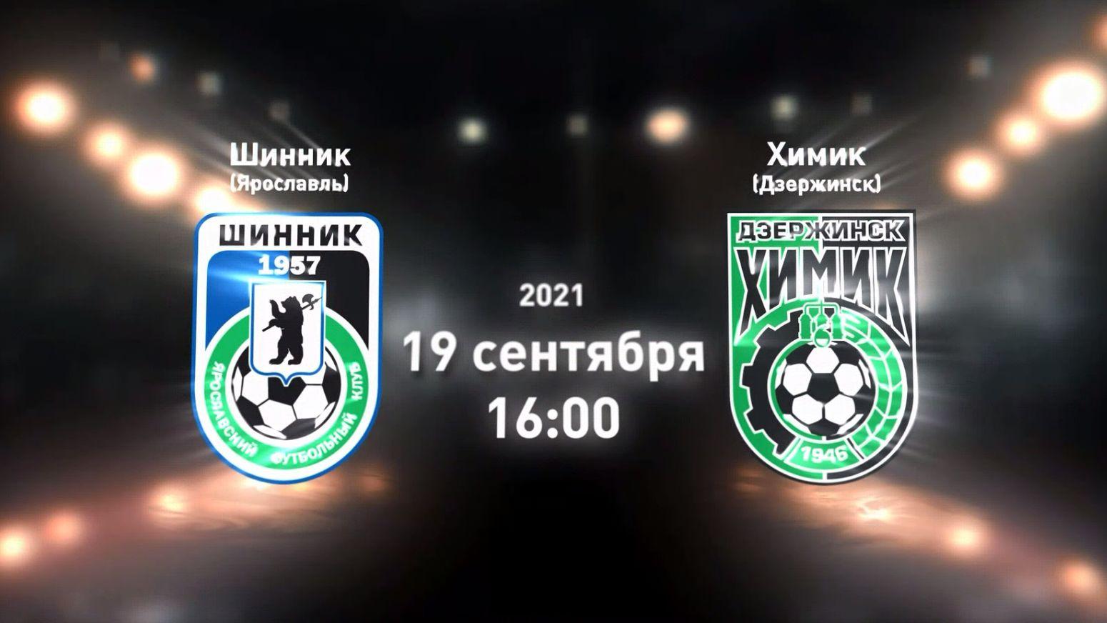 Спортивные выходные на «Первом Ярославском» продолжаются - сегодня футбол!