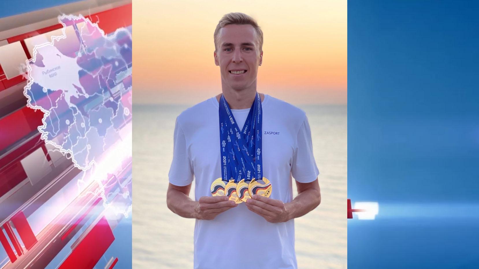 Ярославский пловец Кирилл Абросимов впервые в истории плавания на открытой воде стал абсолютным чемпионом РФ