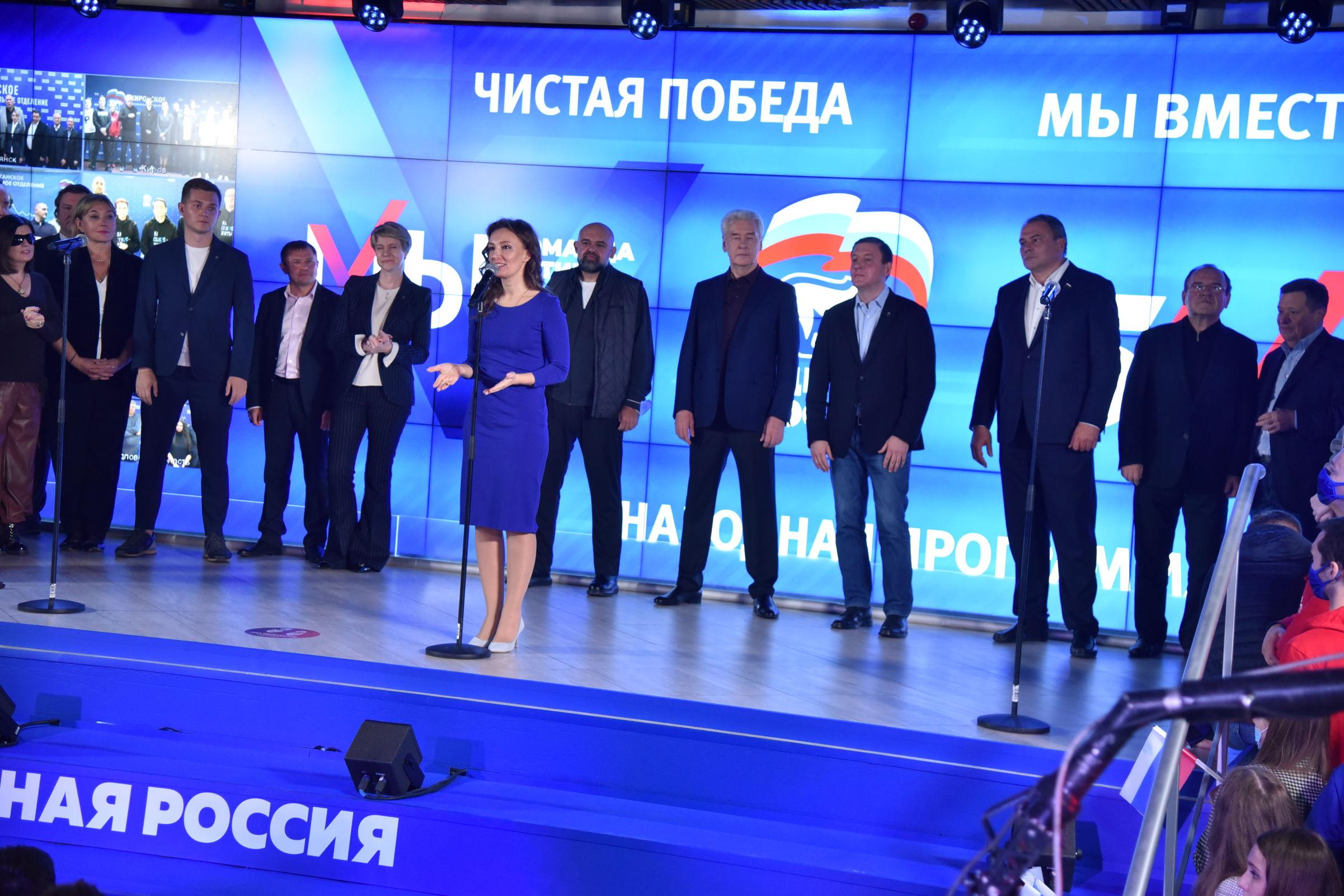 Чистая и честная победа: «Единая Россия» сформирует фракцию конституционного большинства в Госдуме