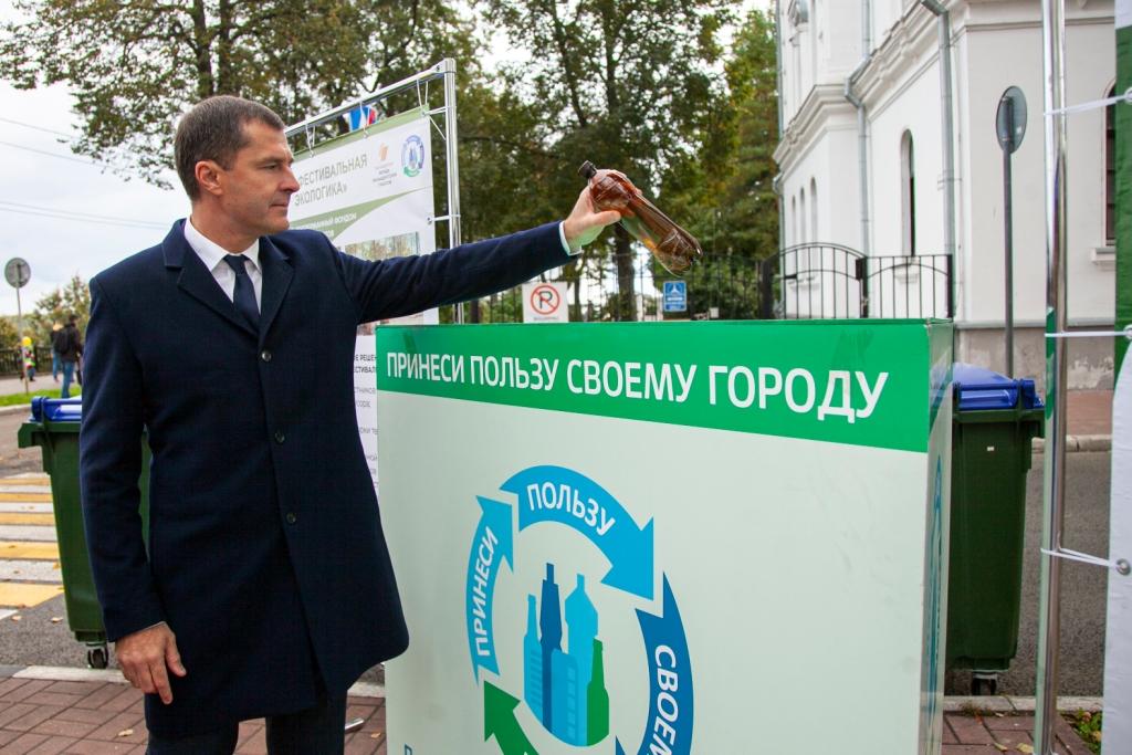 «Балтика» и «Фестивальная Экологика» пригласили ярославцев экологично отпраздновать День города