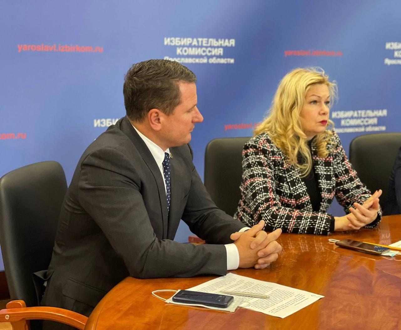 Член Штаба общественного наблюдения за выборами Татьяна Акопова рассказала об итогах организации электронного голосования в Ярославской области на пресс-конференции
