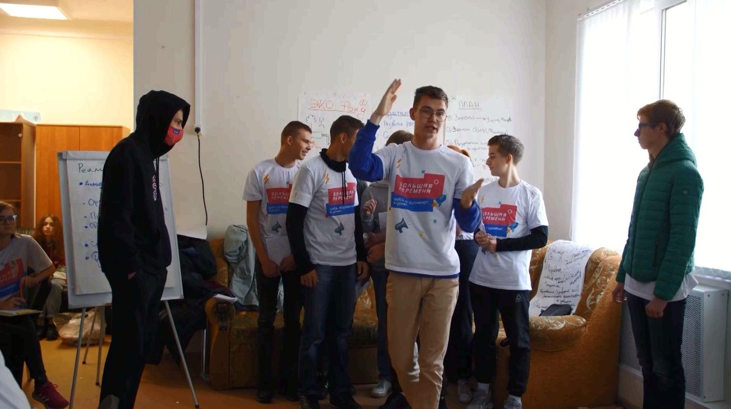 В Ярославской области завершилась первая смена полуфинала всероссийского конкурса «Большая перемена»