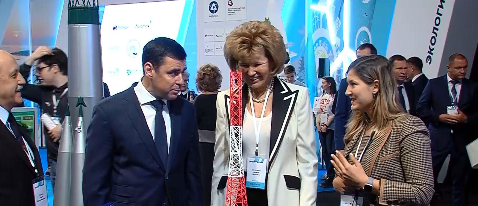 Всероссийский профориентационный форум «ПроекториЯ» стартовал в Ярославле