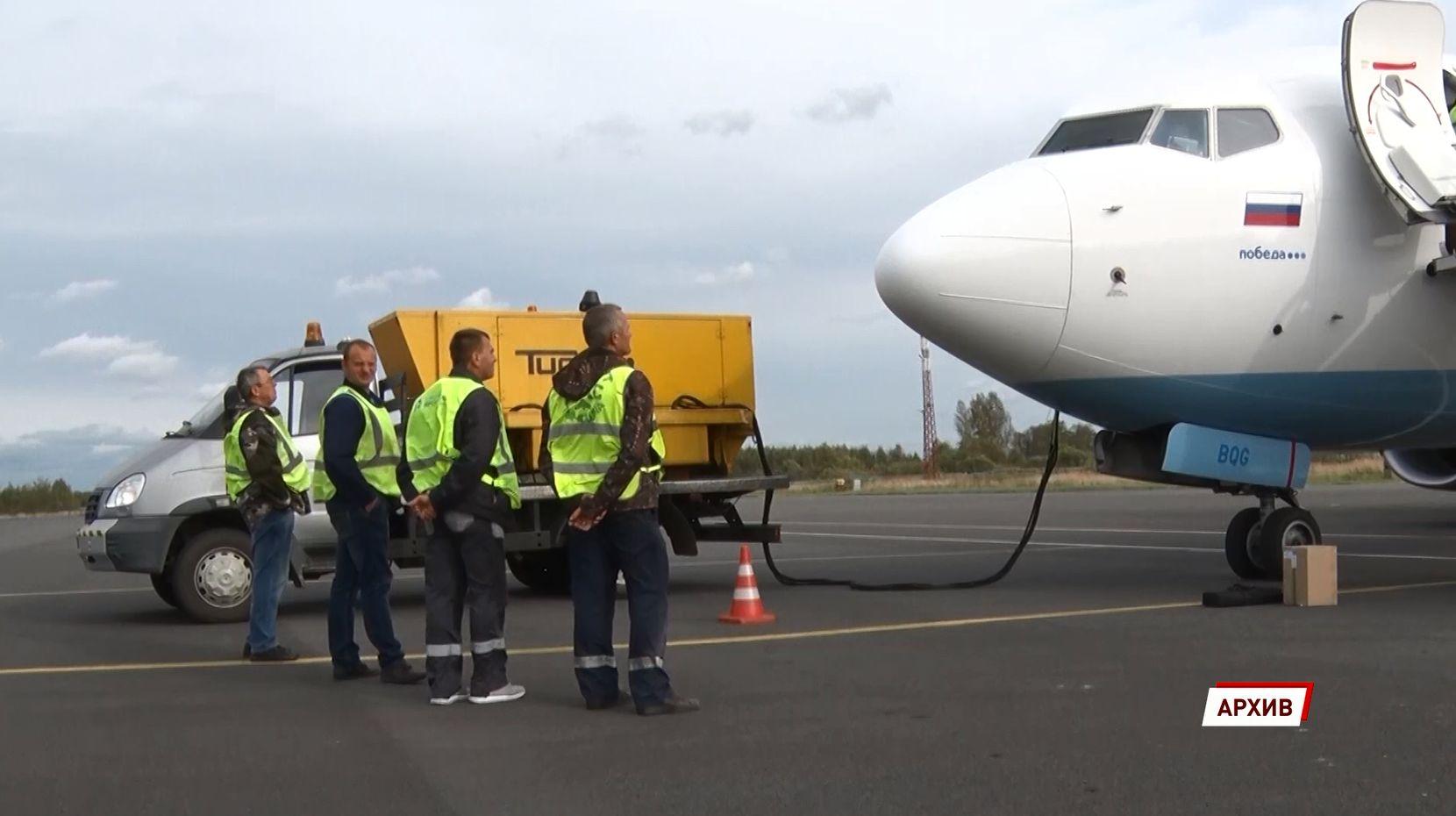 Ярославский аэропорт открывает перелёты в Калининград