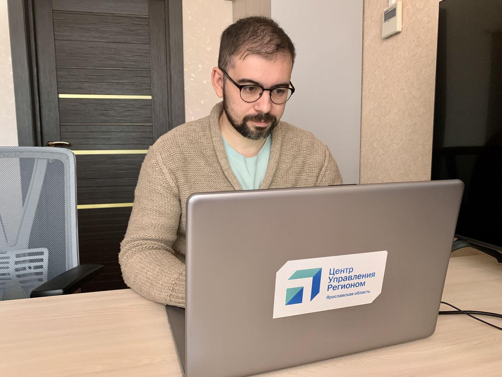 В Ярославской области прошел семинар для представителей волонтерских организаций по созданию контента