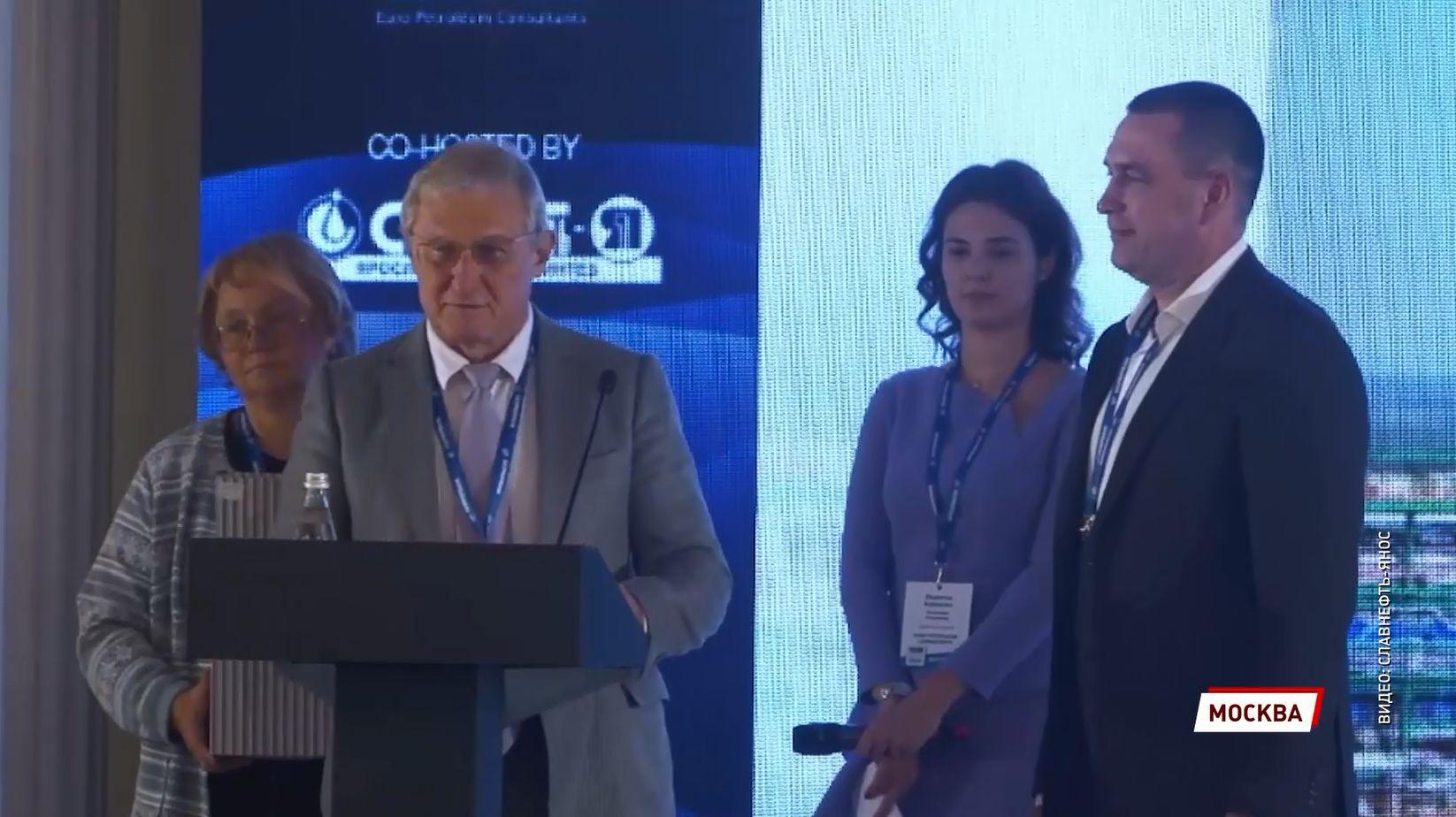 60-летие Ярославского НПЗ отметили на международном уровне