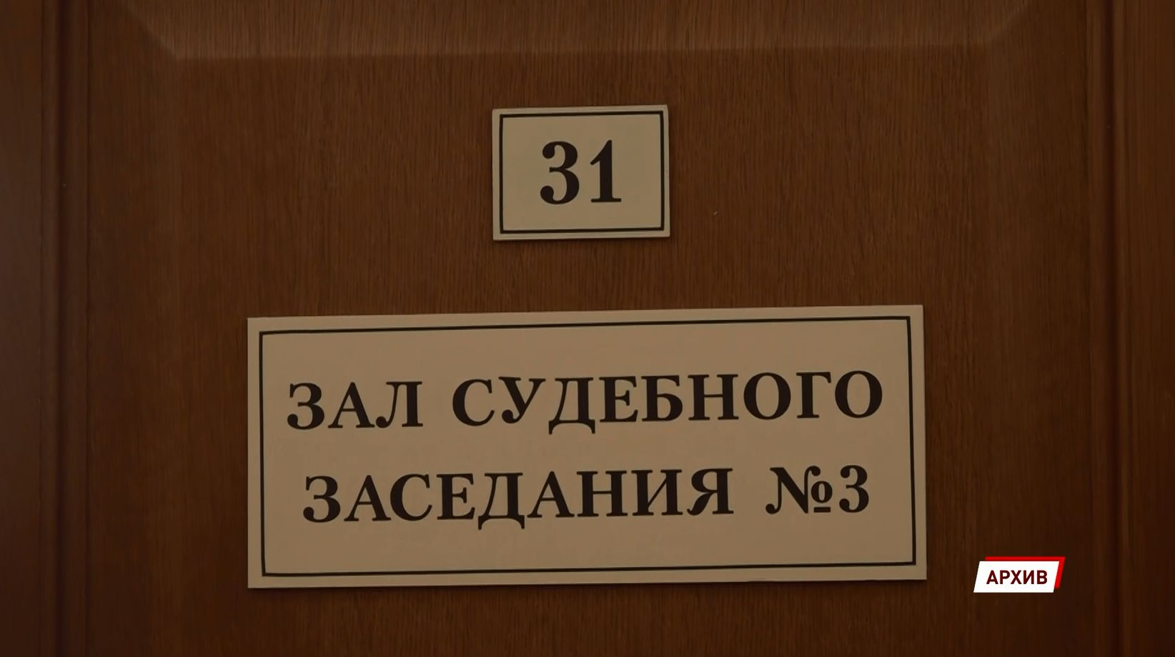В Ярославской области получила продолжение история с громким коррупционным скандалом в региональном МЧС