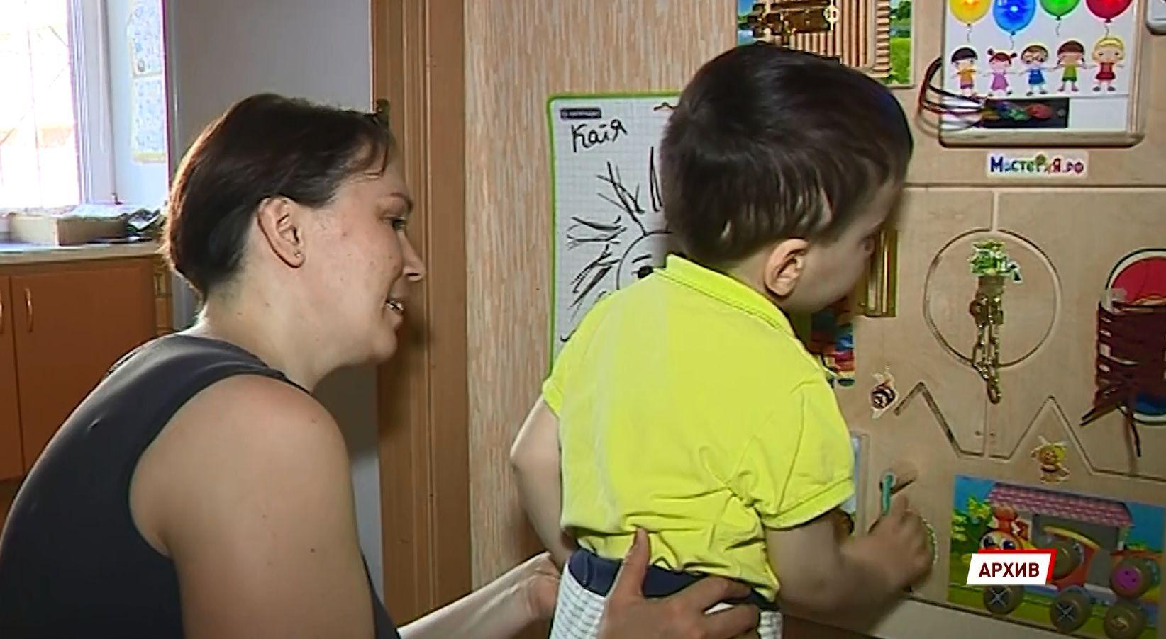 Услуга социальной няни для детей-инвалидов останется бесплатной - сообщили в Департаменте труда и социальной поддержки населения Ярославской области