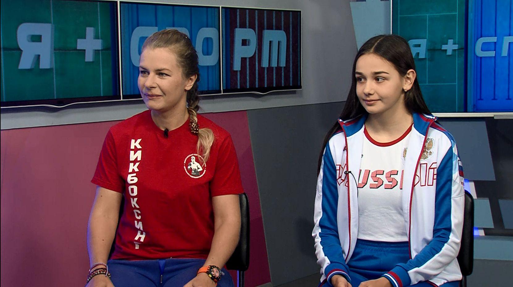 Ярославны Ольга Ильяная и Анастасия Савельева стали бронзовыми призерами Кубка мира по кикбоксингу