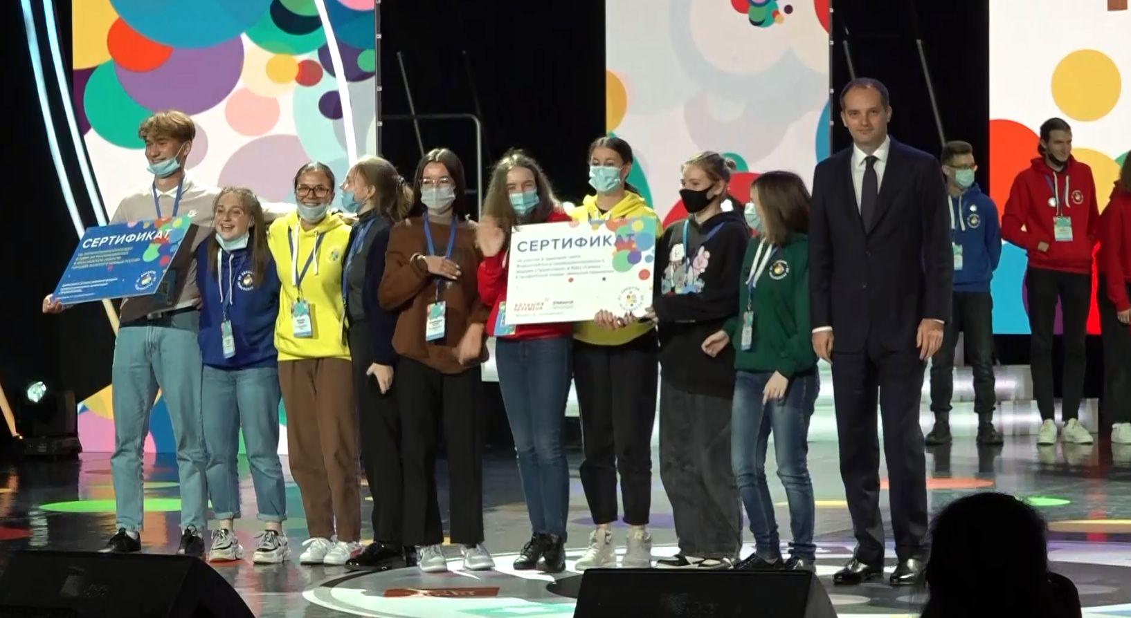 Форум «Проектория» завершил свою работу - в течение трех дней в Ярославле старшеклассники осваивали навыки управления проектами и командной работы
