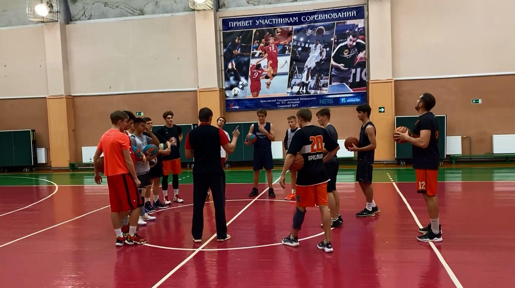 Профессиональный баскетбол в Ярославской области получил шанс на жизнь - «Буревестник» вернулся к тренировкам