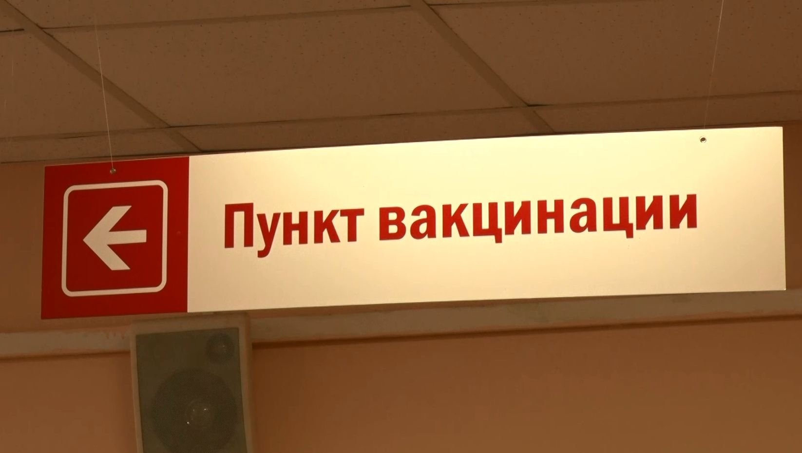 Эпидпорог по заболеваемости ОРВИ среди школьников превышен в Ярославской области