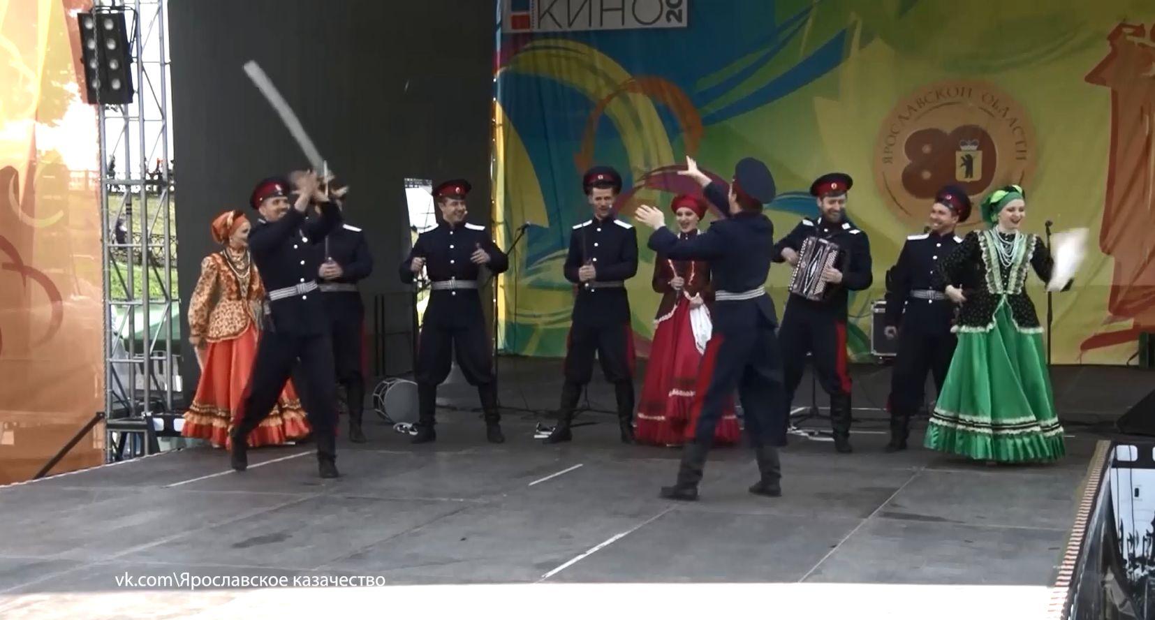 Фестиваль казачьей культуры «Казачий лад и жизненный уклад» ждёт ярославцев и гостей города в «Подзеленье»