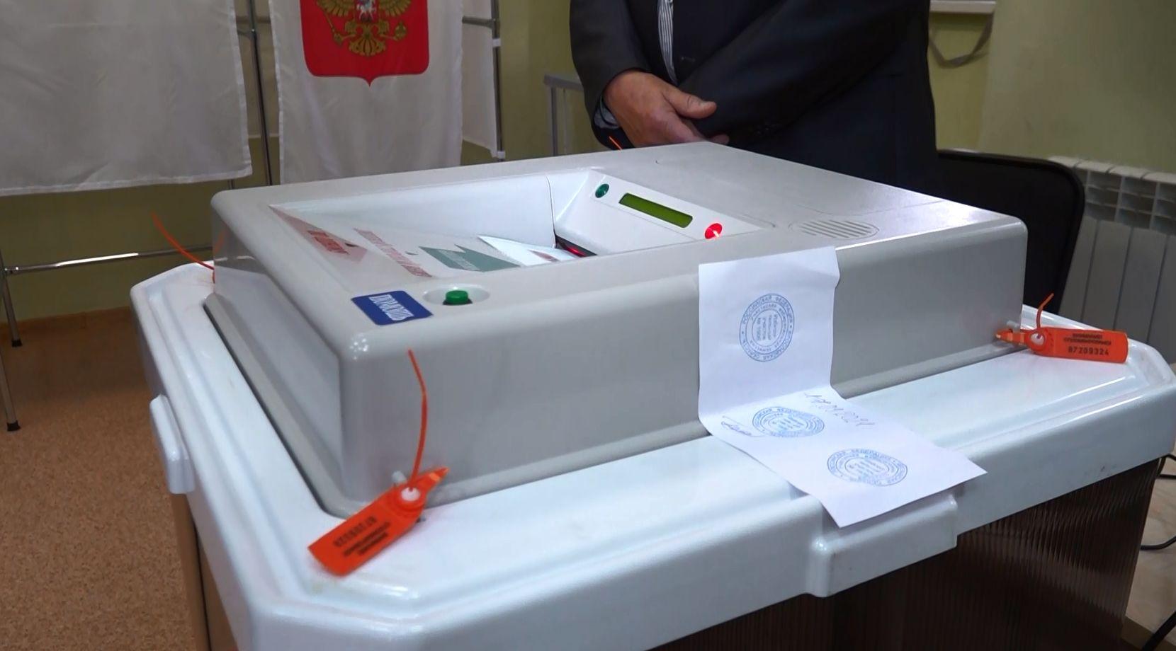 Новый состав государственной Думы буквально объявили в Центральной избирательной комиссии