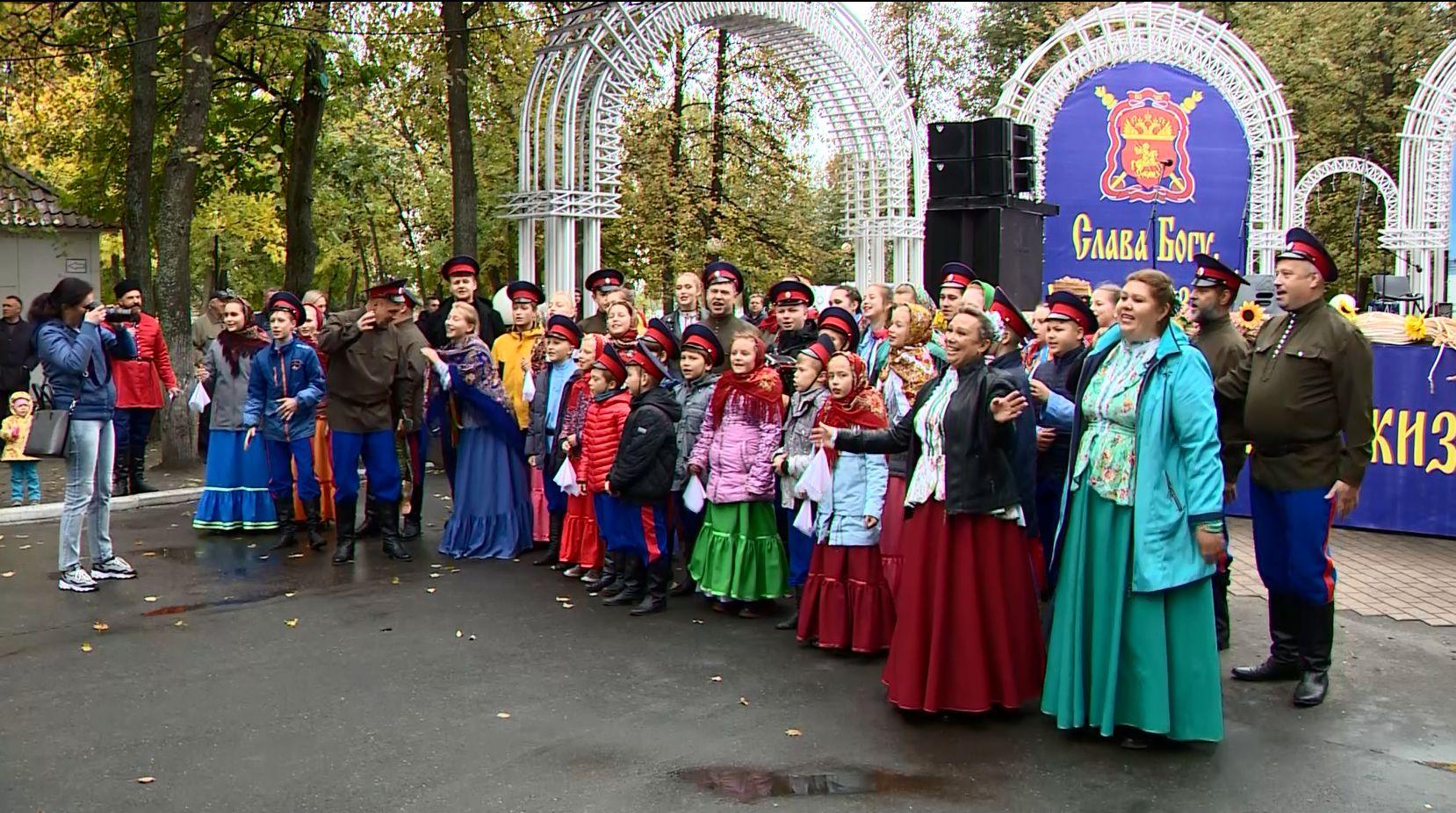 В Ярославле прошел 5 фестиваль «Казачий лад и жизненный уклад»