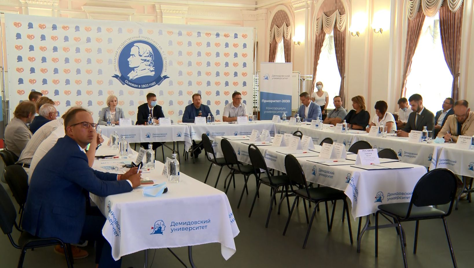 Ярославский университет имени Демидова попал в программу Министерства образования «Приоритет-2030»