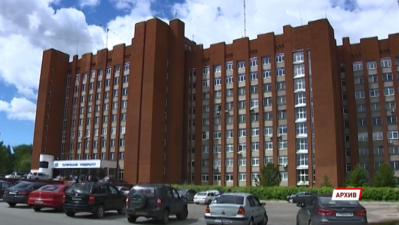 Ярославский технический университет работает в учебном режиме: ни преподавателям, ни студентам угрозы нет