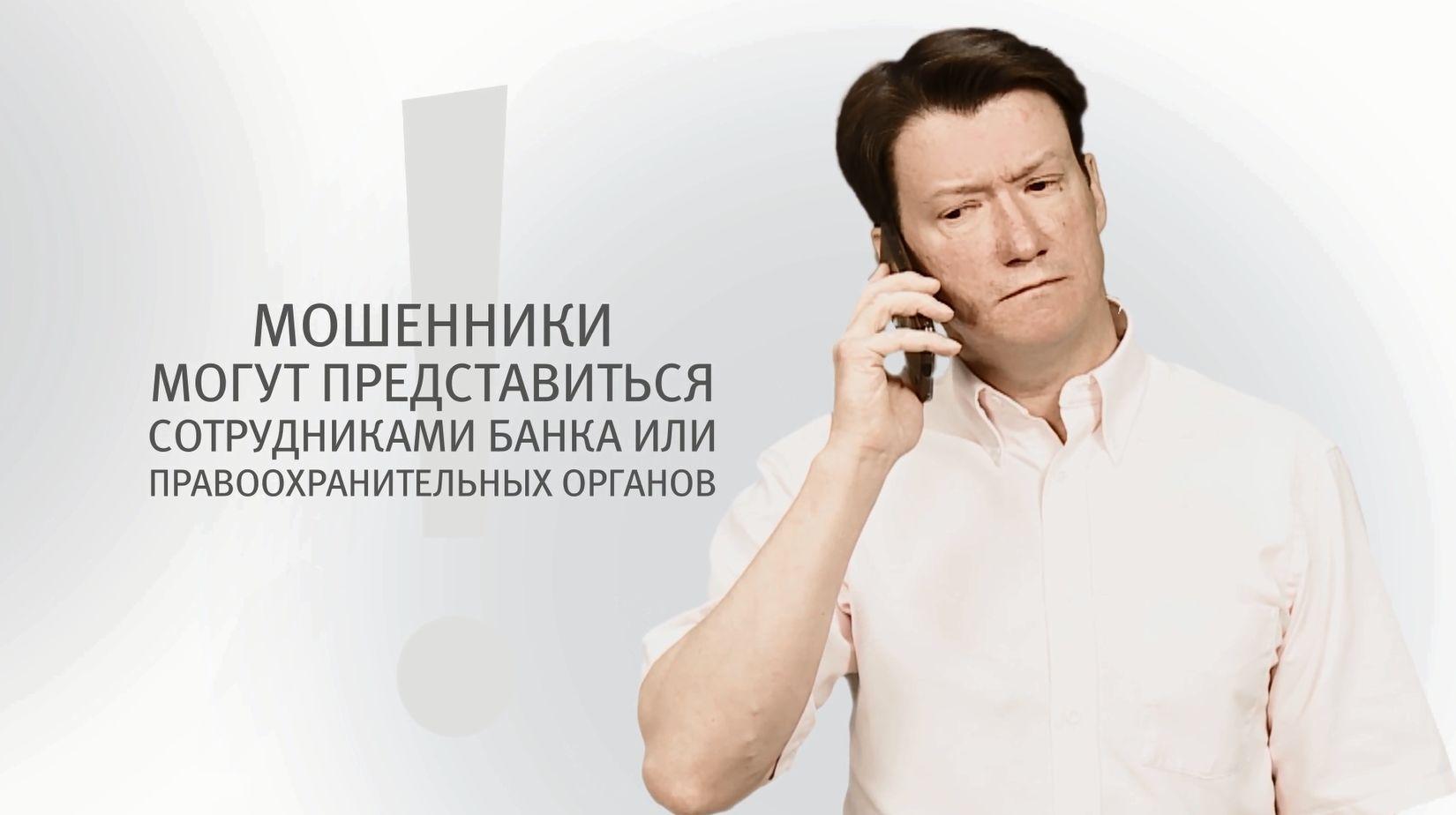 Житель Ярославля перечислил мошенникам более 5 миллионов рублей