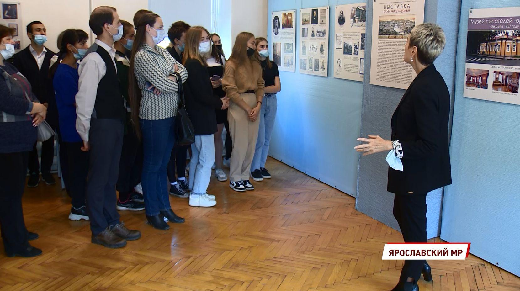 Неизвестные факты о жизни известных писателей - в Ярославскую область впервые приехала передвижная выставка Орловского музея