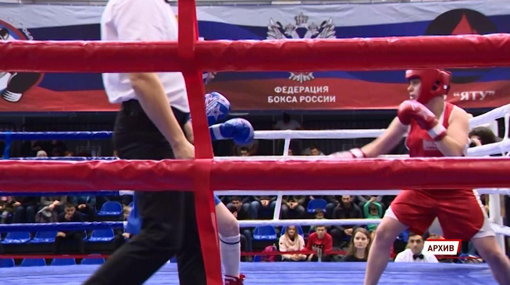 Более 150 боксеров из 30 регионов - Ярославль готовится к Кубку губернатора по боксу