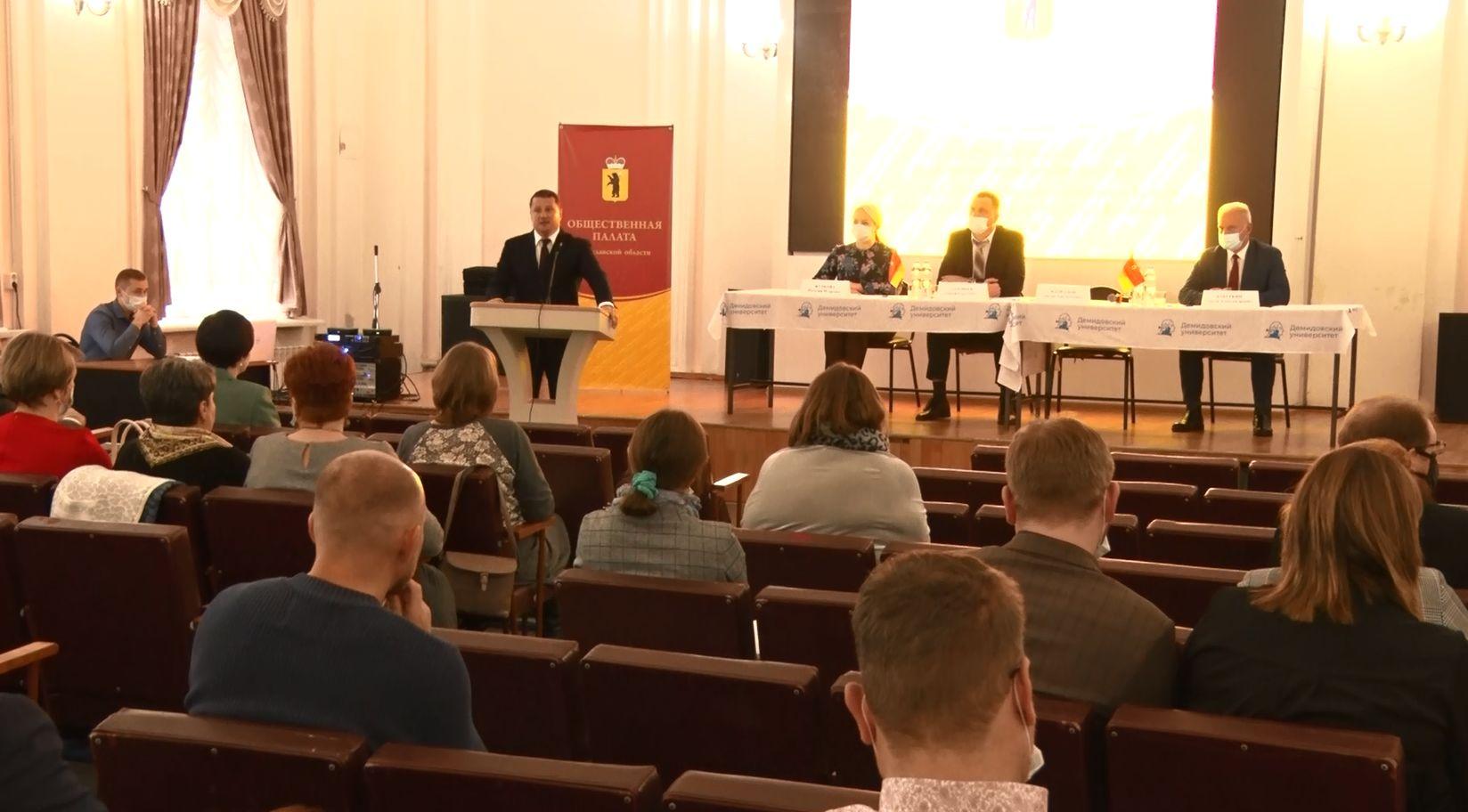 Региональная общественная палата Ярославской области подвела итоги общественного наблюдения на выборах