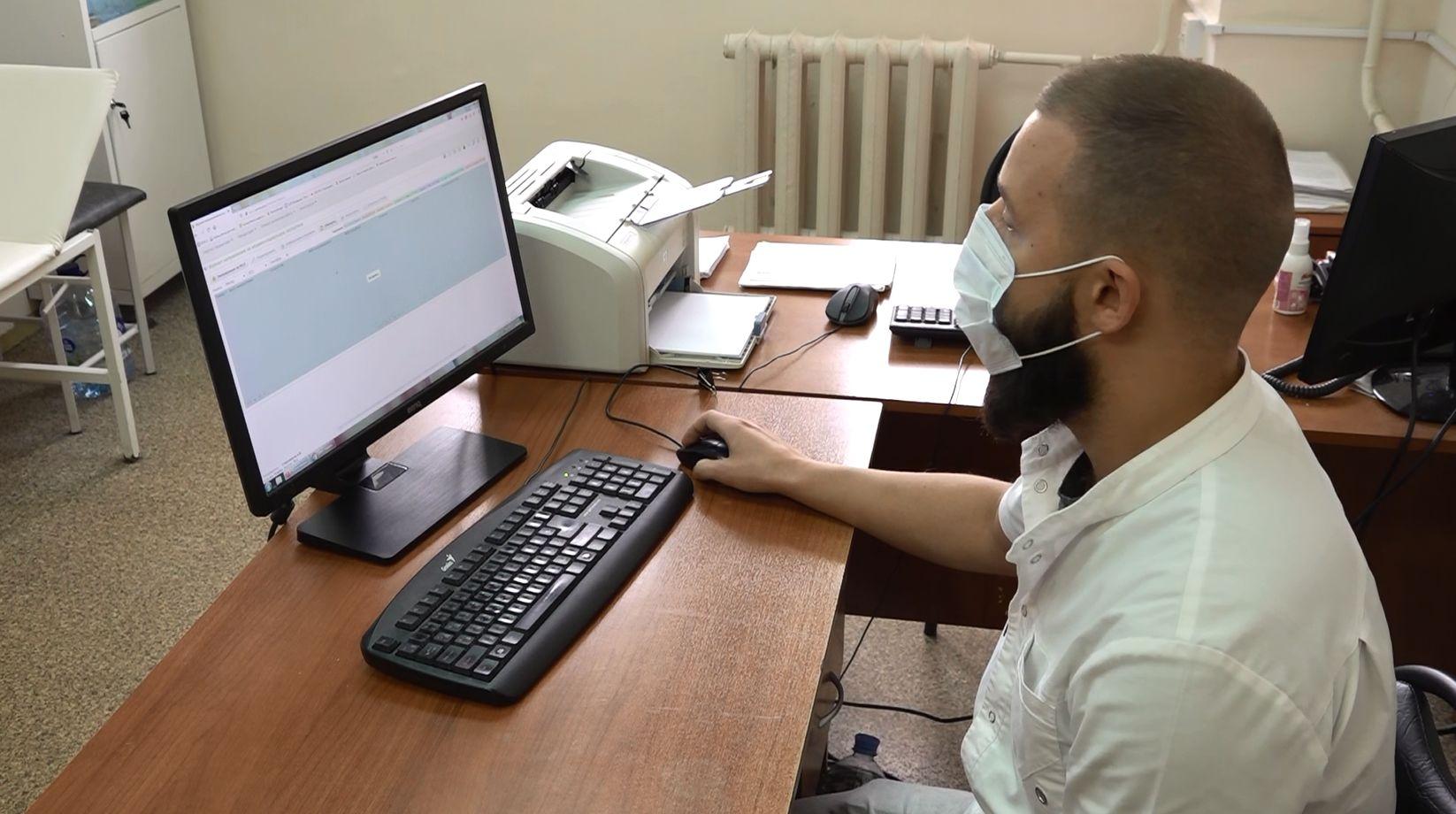Ярославская область в числе первых в России осуществила переход на электронное взаимодействие с бюро медико-социальной экспертизы