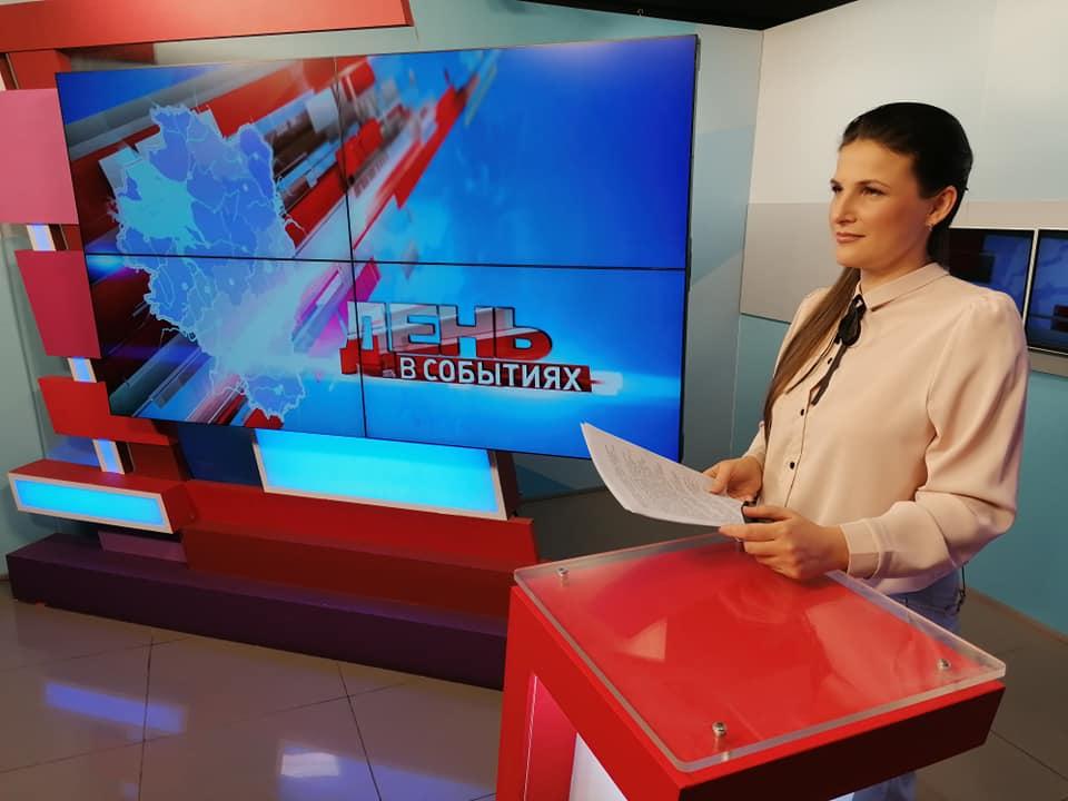 Ксения Анисимова - новая ведущая информационной программы «День в событиях»