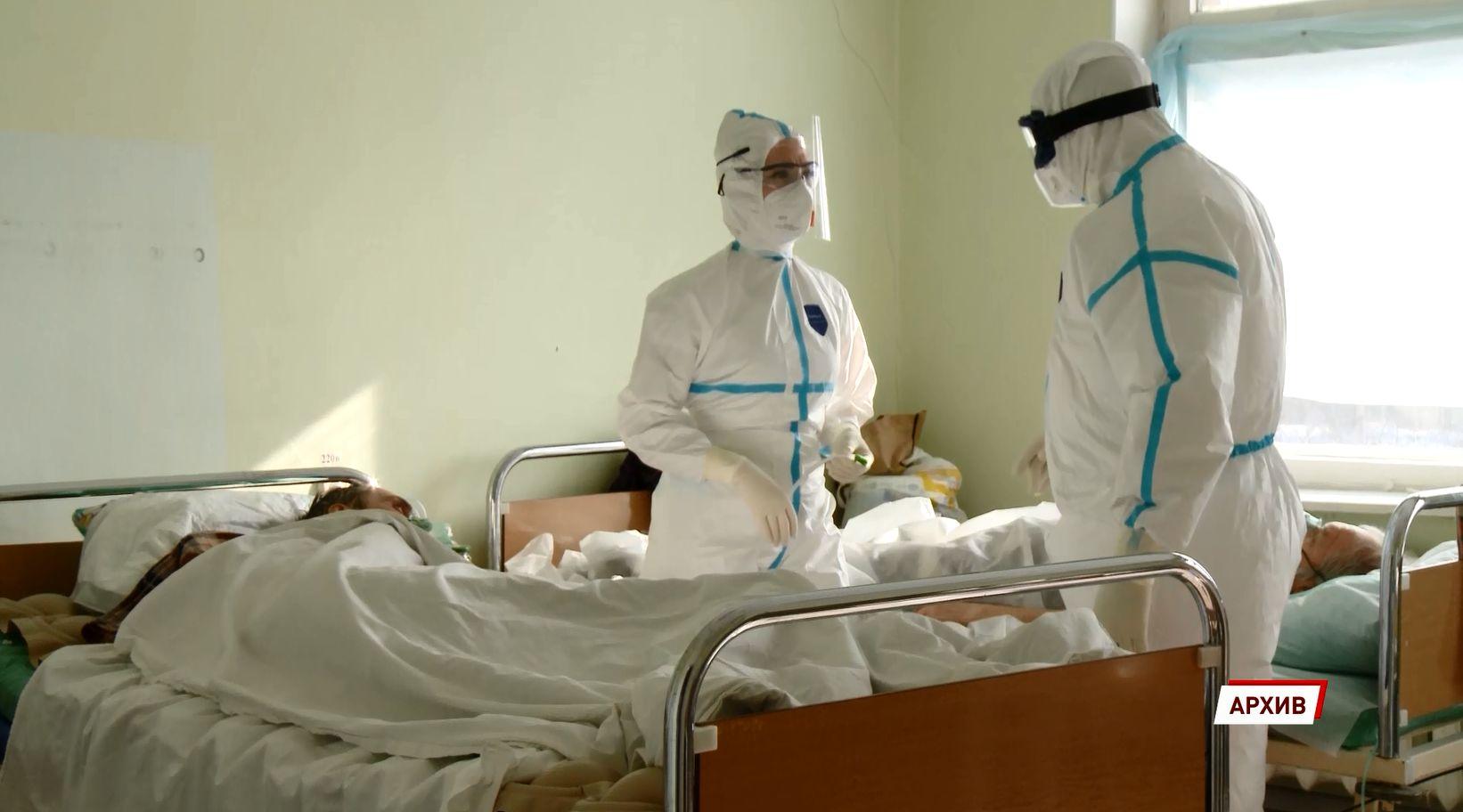 Мы работаем на пределе своих возможностей - с этими словами врачи Ярославской области обратились к жителям