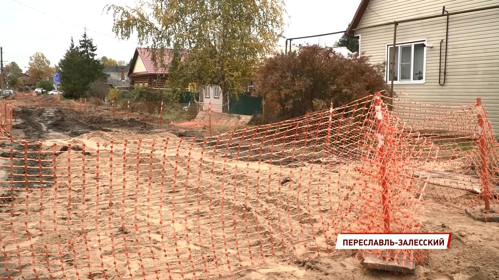 Губернатор Ярославской области Дмитрий Миронов поручил срочно отремонтировать дороги в Переславле-Залесском
