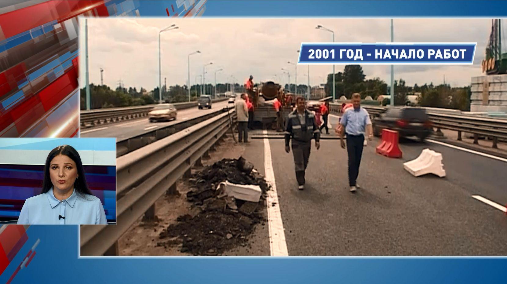 День рождения Юбилейного - 15 лет назад в Ярославле открыли движение по юбилейному мосту