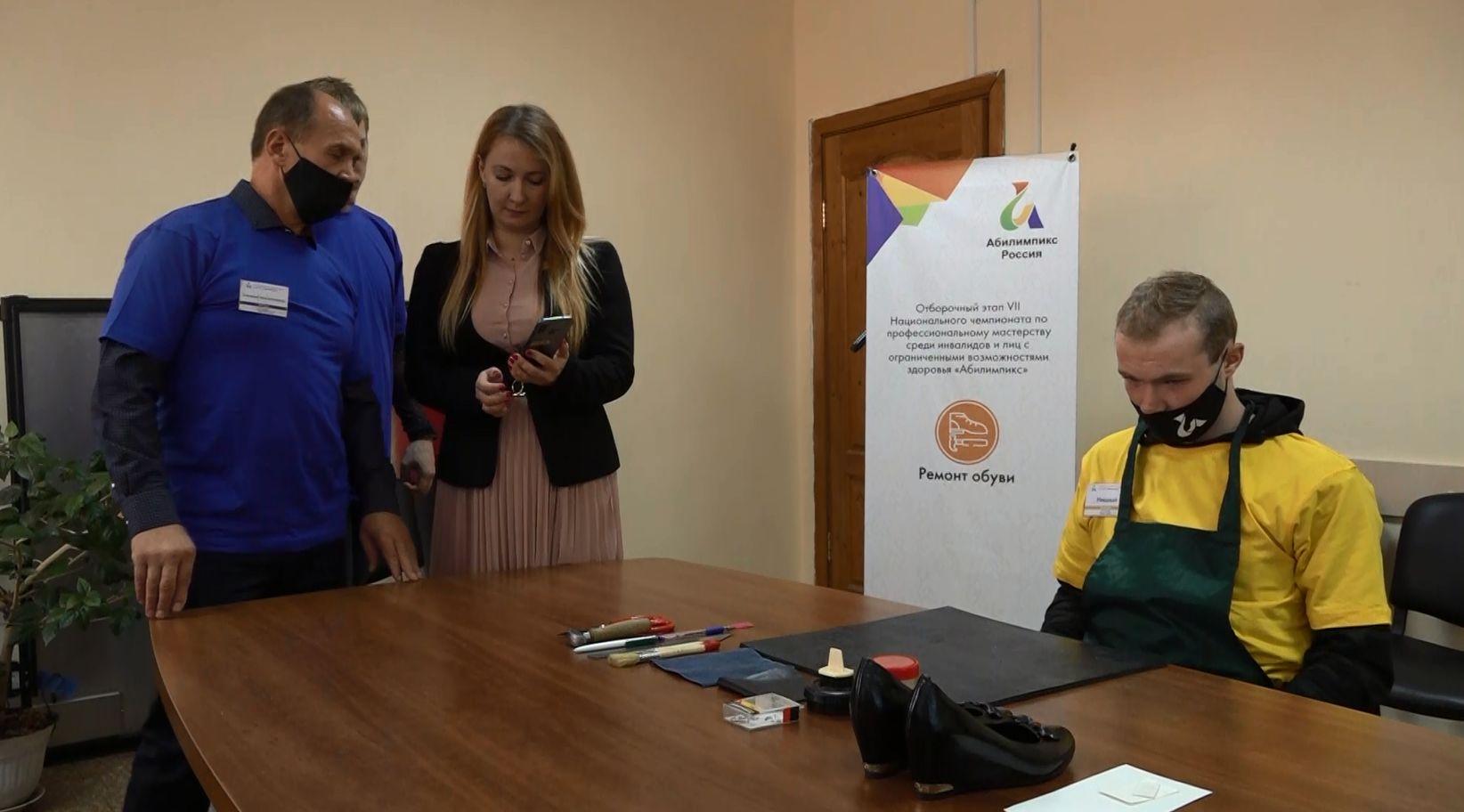 В Ярославской области стартовал отборочный тур на национальный чемпионат профессионального мастерства для людей с ограниченными возможностями здоровья «Абилимпикс»
