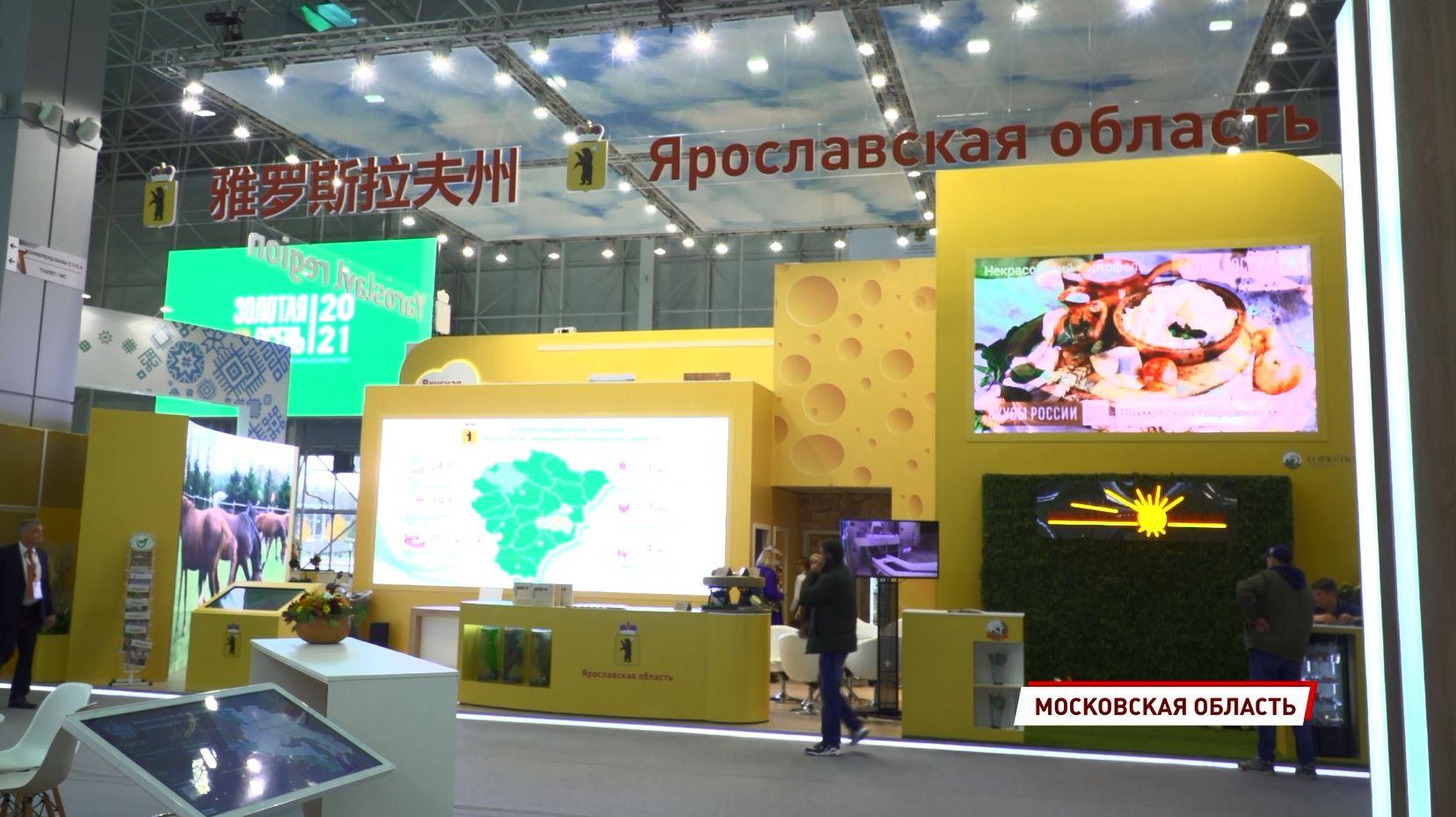Ярославская область широко представила свою продукцию на XXVIII Всероссийской агропромышленной ярмарке в Подмосковной Кубинке