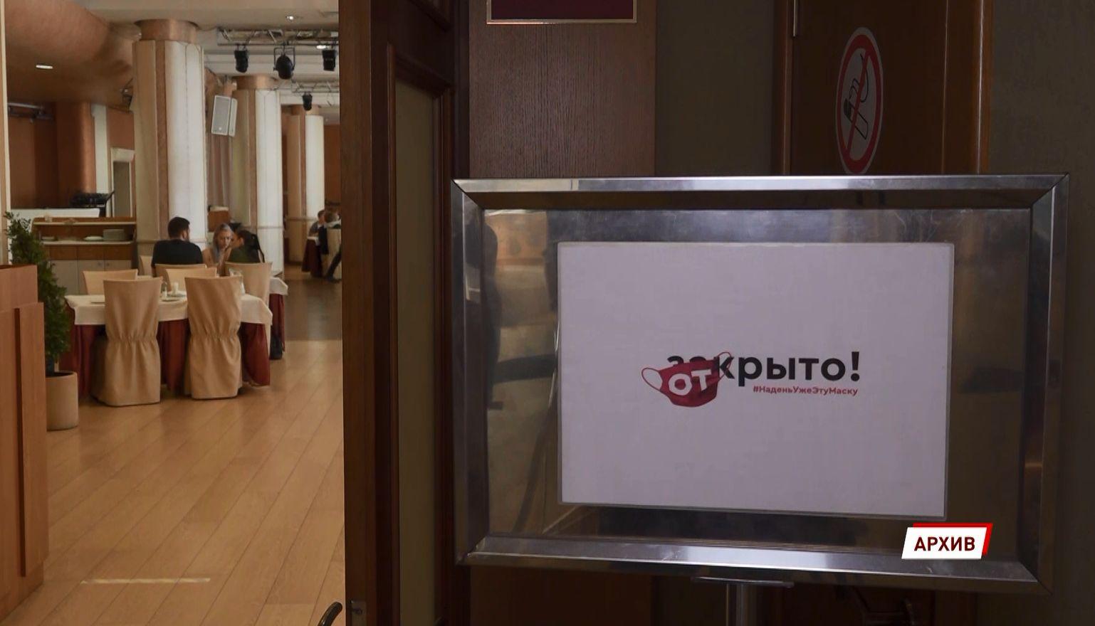 Из-за ухудшения эпидемической ситуации правительство Ярославской области готовит соответствующие документы по ужесточению ограничительных мер