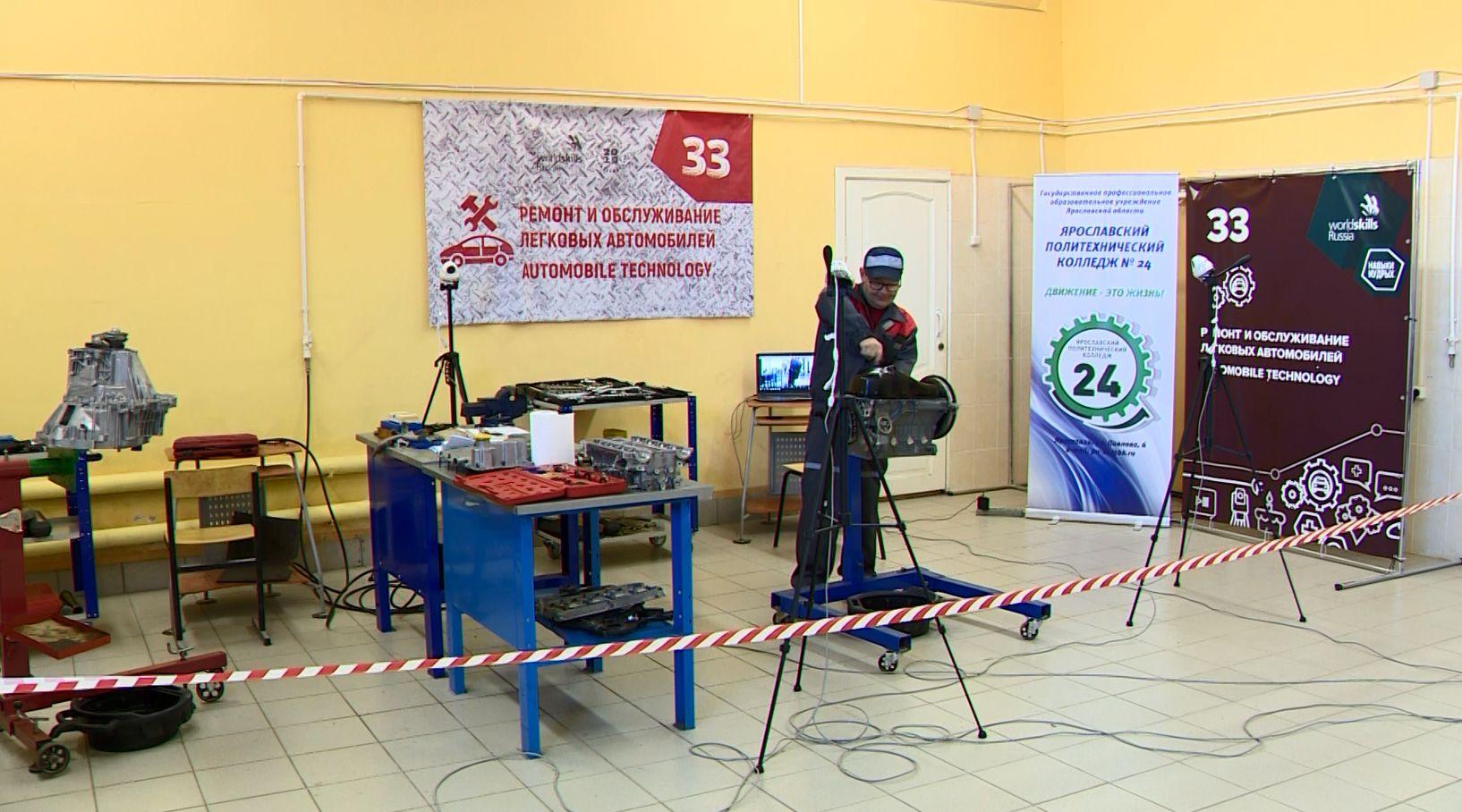 В Ярославле стартовал финал национального чемпионат «Навыки мудрых»