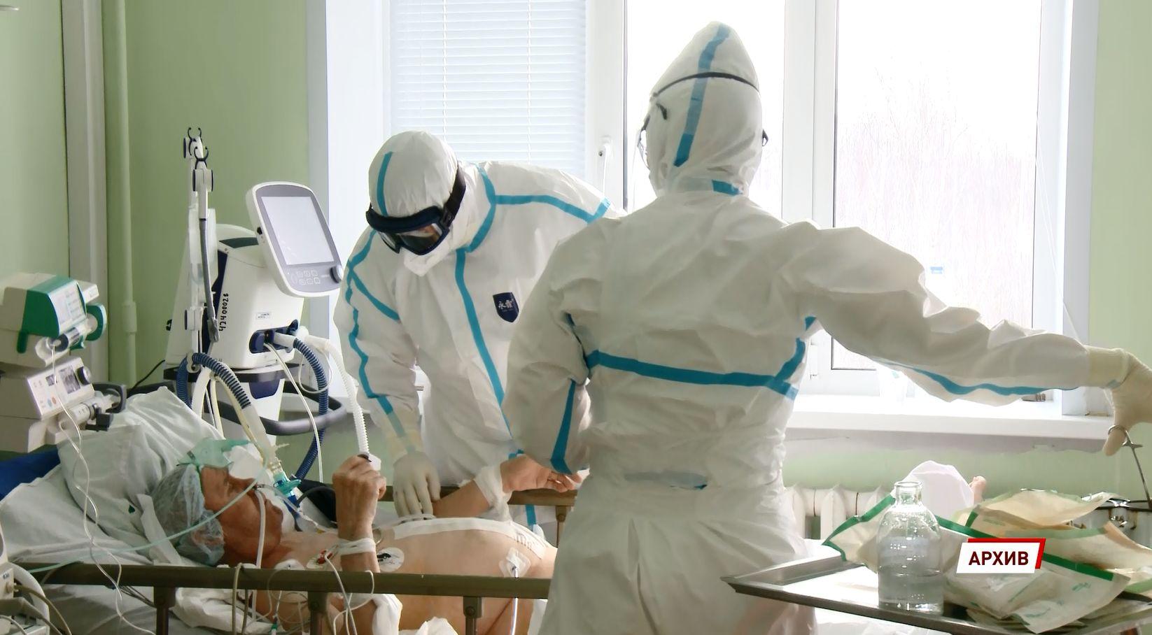 Чем уже обернулась четвертая волна коронавируса для Ярославской области?