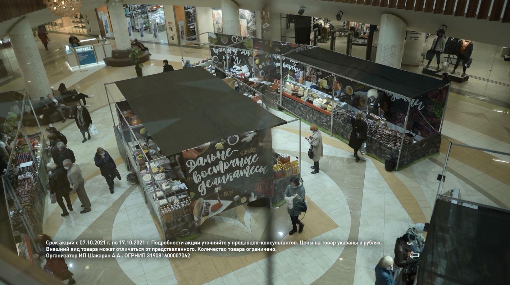 Выставка «От Абхазии до Камчатки» работает в Ярославль