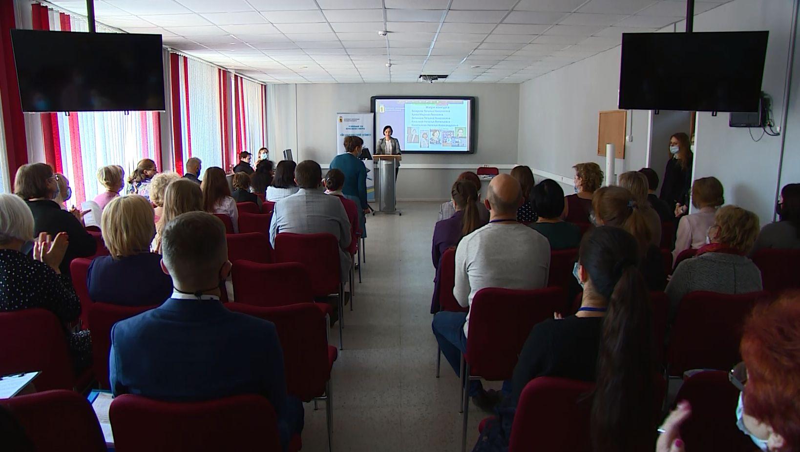 В Ярославле стартовал очный этап всероссийского конкурса «Педагогический дебют»