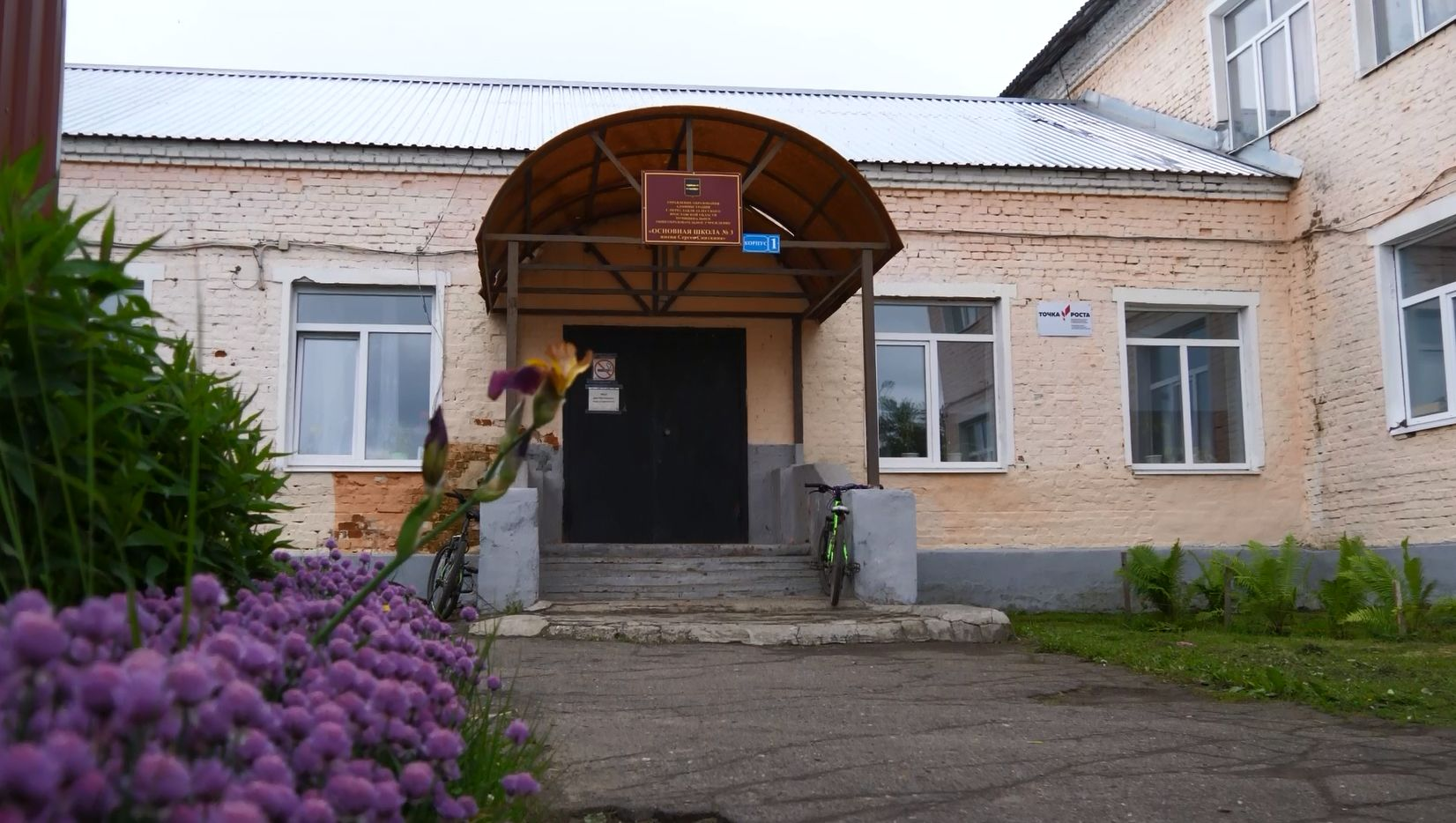 В Ярославской области могут начать отстранять учителей от работы