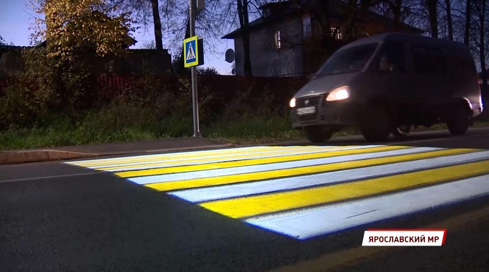 В Ярославской области пешеходные переходы начали оборудовать световыми проекторами