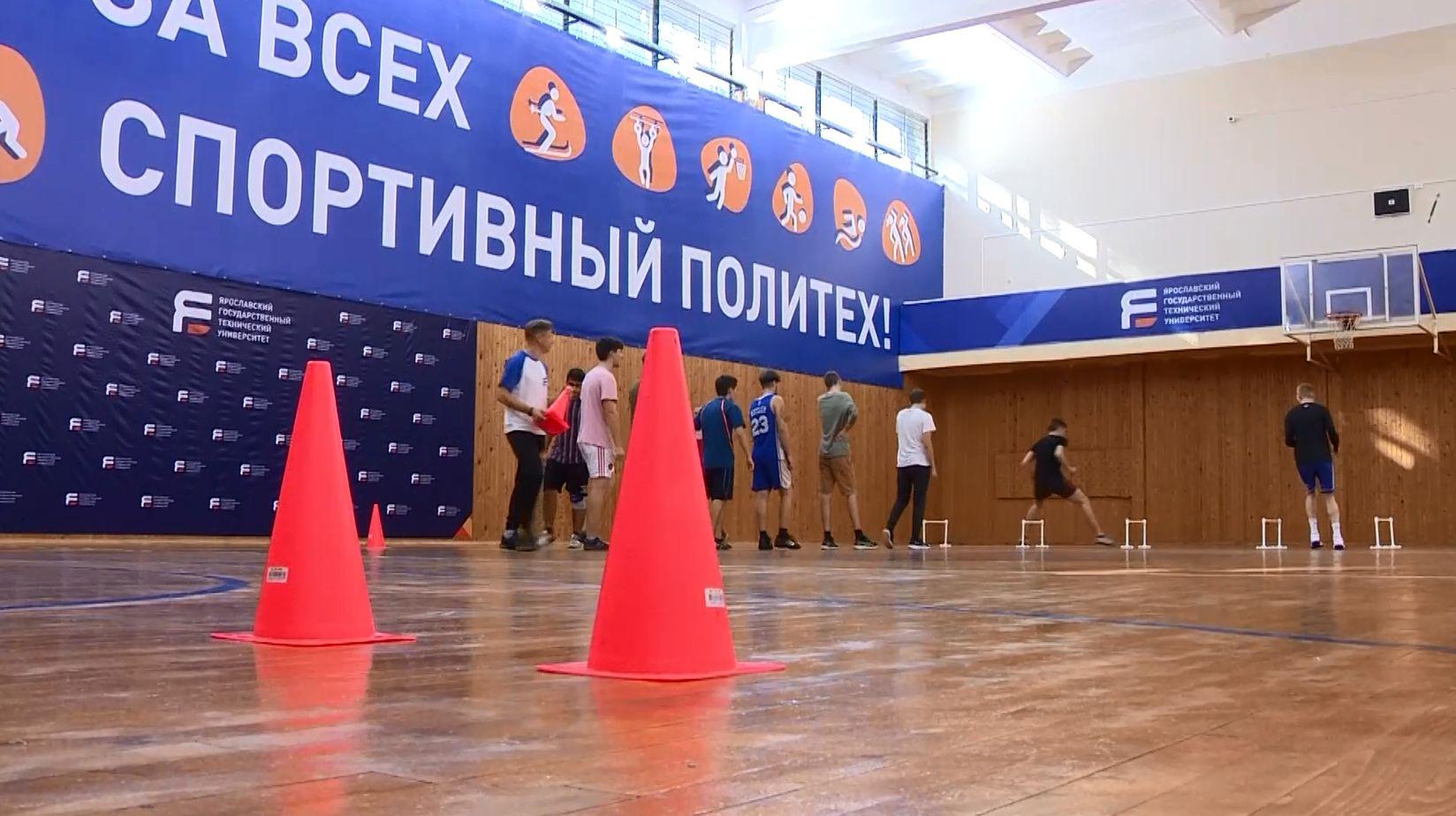 На базе Ярославского технического университета появится центр студенческого тестирования ГТО