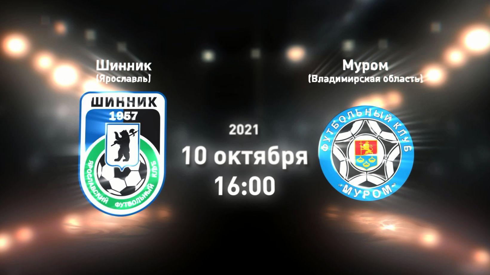Съемочная группа «Первого Ярославского» посетила тренировку «Шинника» перед воскресным матчем с «Муромом»