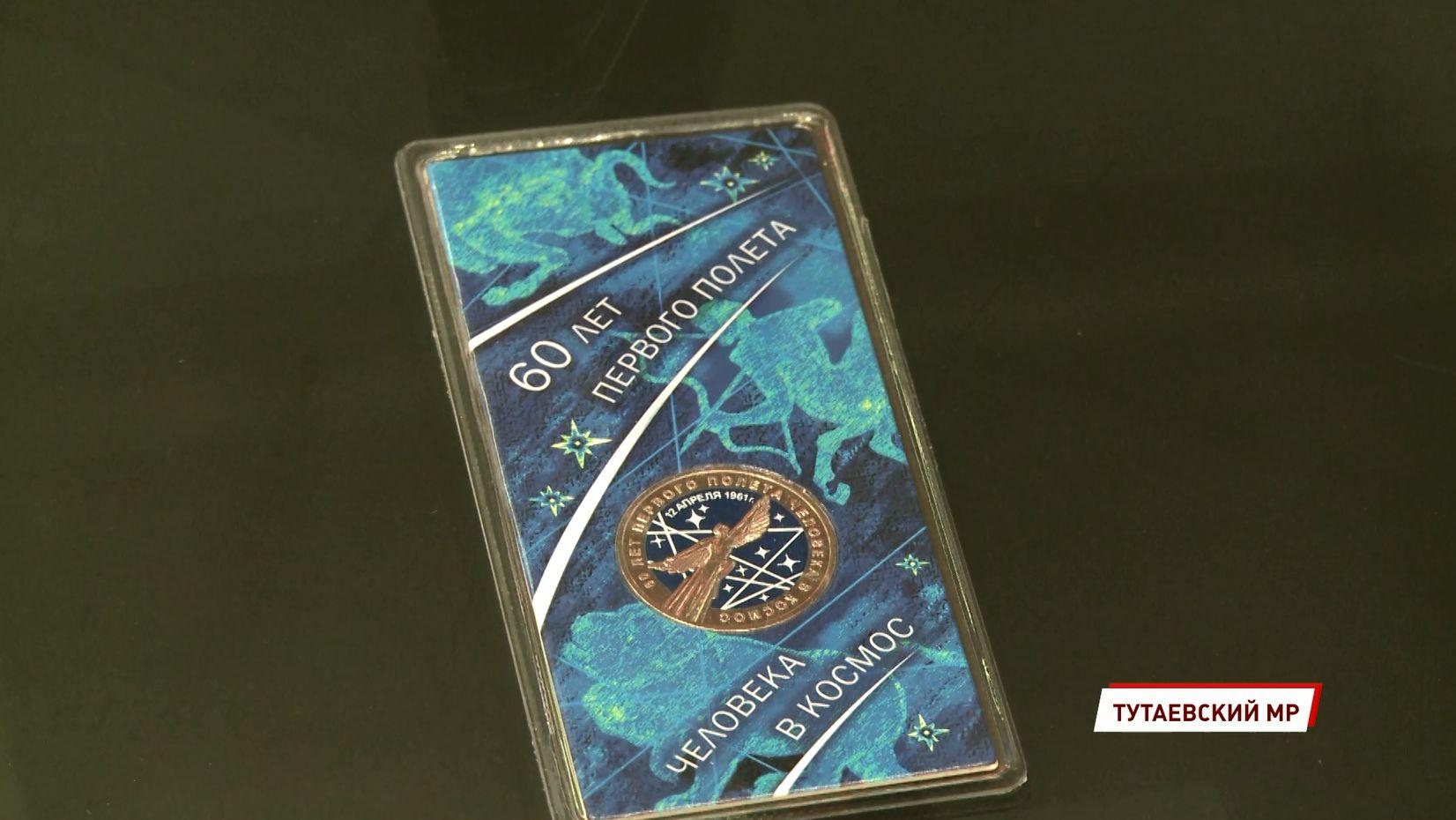 Выставка памятных космических монет открылась в Никульском доме-музее Ярославской области