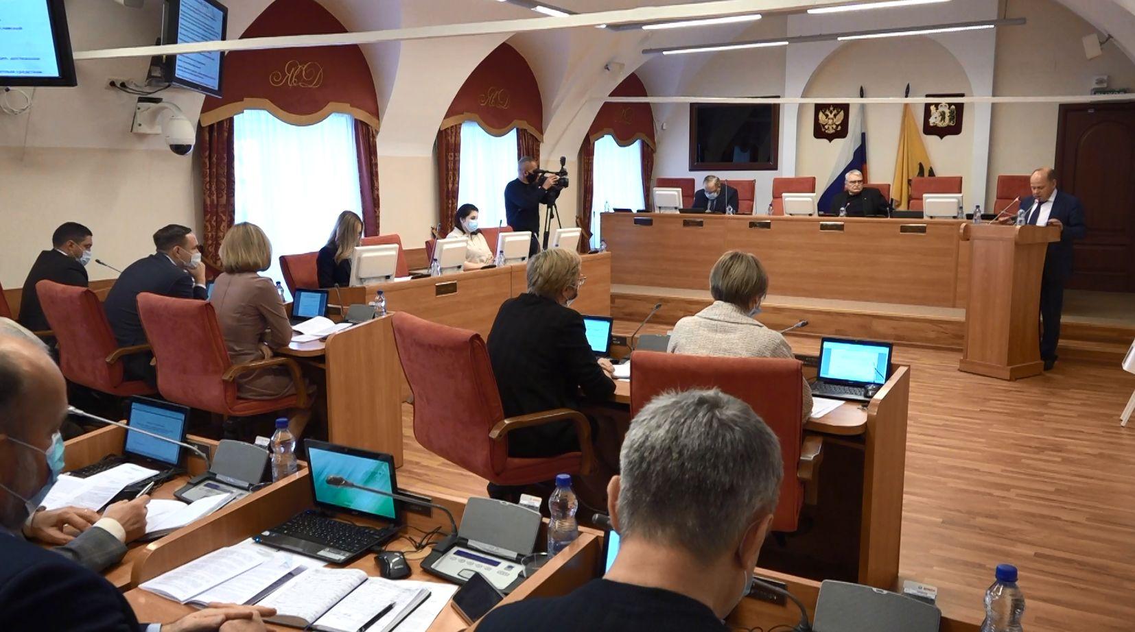 В Ярославле в стенах регионального парламента прошли слушания, посвящённые бюджету на 2022 год