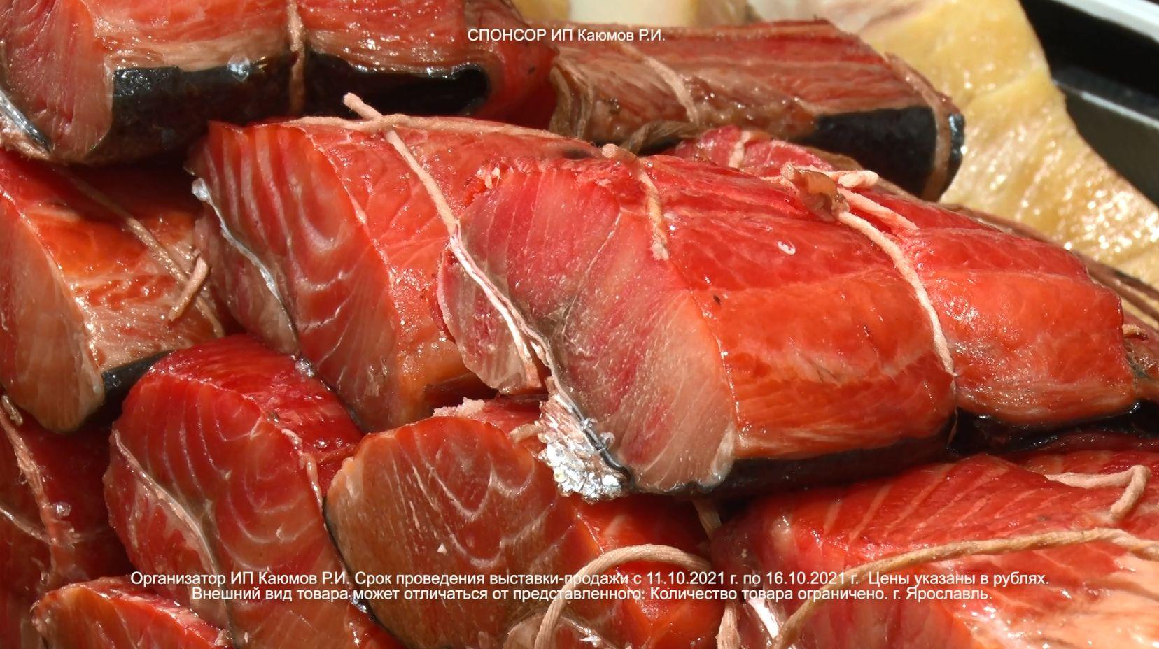 Выставка-продажа деликатесной Камчатской икры и рыбы открылась в Ярославле