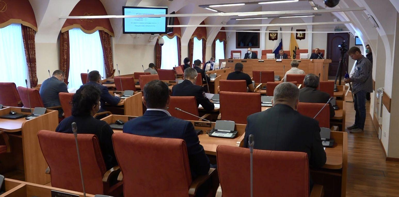 Ремонту дорог было посвящено очередное заседание комитета Ярославской областной Думы