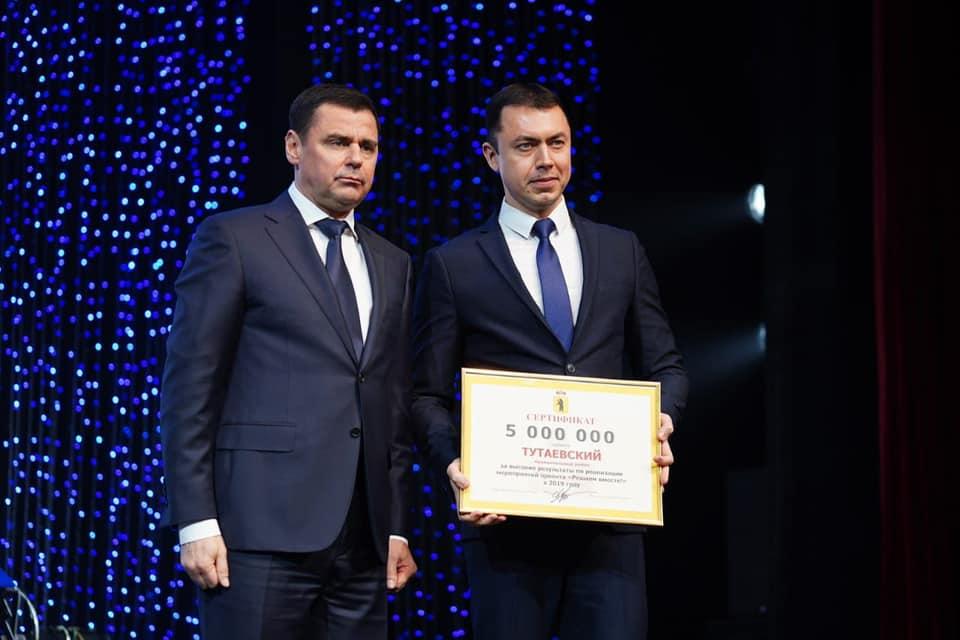 Глава Тутаева Дмитрий Юнусов: при активной поддержке Дмитрия Миронова город Тутаев стал первой территорией опережающего развития